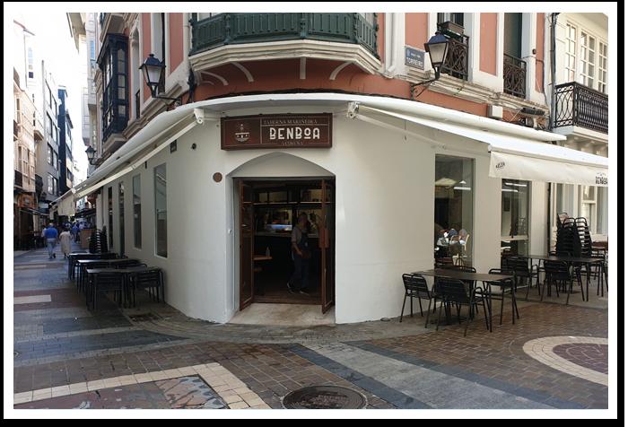 calle_galera_exterior
